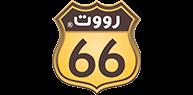 Route66 Restaurant